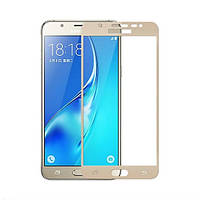 Защитное стекло 5D для Samsung Galaxy J5 Prime G570 Gold