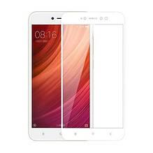 Защитное стекло 5D для Xiaomi Redmi 5a White