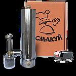 Дымогенераторы для копчения любых продуктов от украинского производителя!