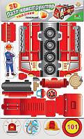 3Д Пазл-конструктор+наліпки Пожежник