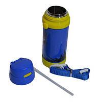 Вакуумный термос детский с трубочкой 320мл A-plus 1776 Blue, фото 1