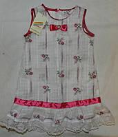 Летнее платье - сарафан для девочки. Оригинальный подарок