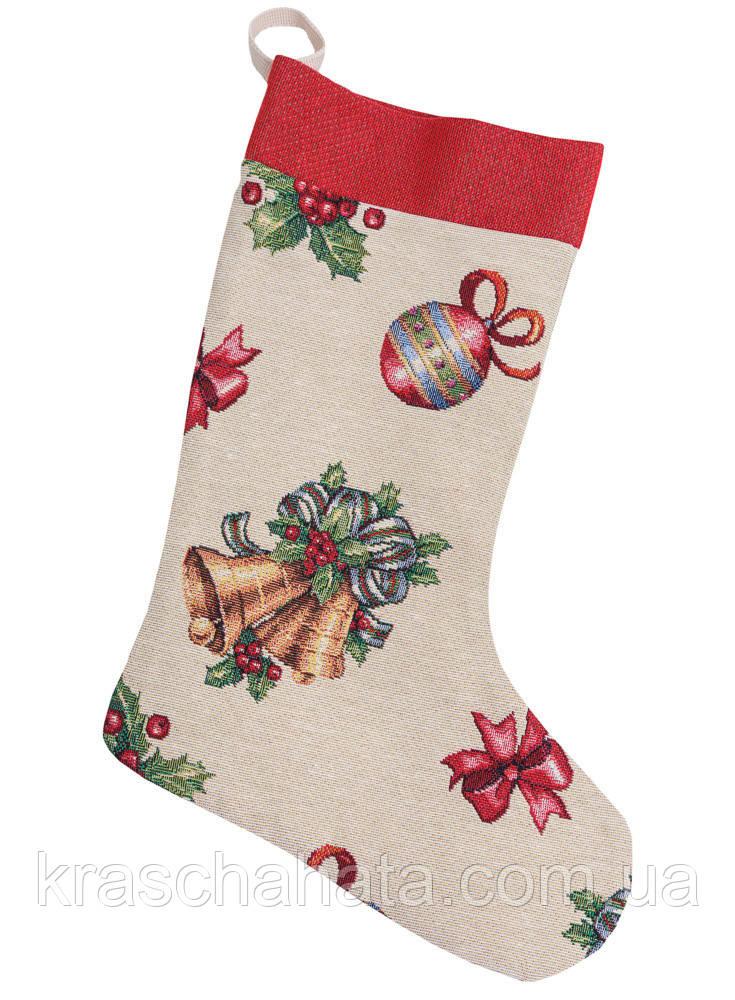 Сапожок новогодний для подарков,  25х37 см, Эксклюзивные подарки, Новогодний текстиль