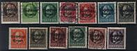 Бавария Bayarn почтовые марки 1919 год
