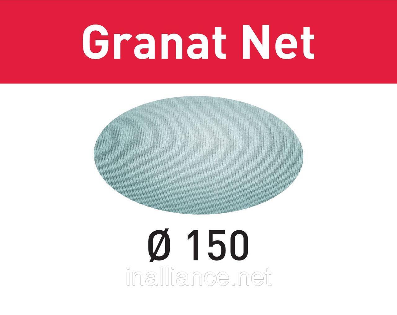 Шлифовальный материал на сетчатой основе STF D150 P180 GR NET/50 Festool 203307