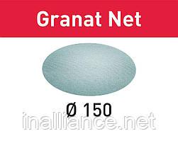 Шлифовальный материал на сетчатой основе STF D150 P100 GR NET/50 Festool 203304