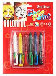 Карандаши для лица 6цветов №301