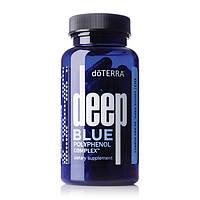 «Глибока синява», Комплекс поліфенолів / Deep Blue Polyphenol Complex, 60 капсул