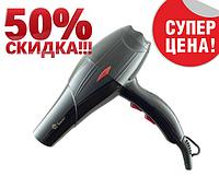 Фен DOMOTEC MS-1368 1600Вт