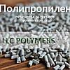 Вторичный ПОЛИПРОПИЛЕН литьевой, полипропилен экструзионный