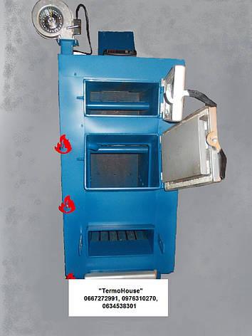 Угольный котел длительного горения «Очаг» GK-13  кВт, фото 2