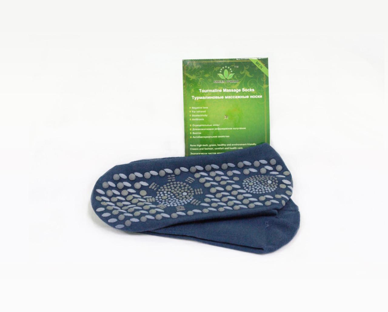 Носки массажные турмалиновые Грин Ворлд