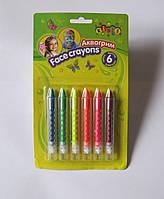 Краски аква грим, карандаши неон 6цветов №7766