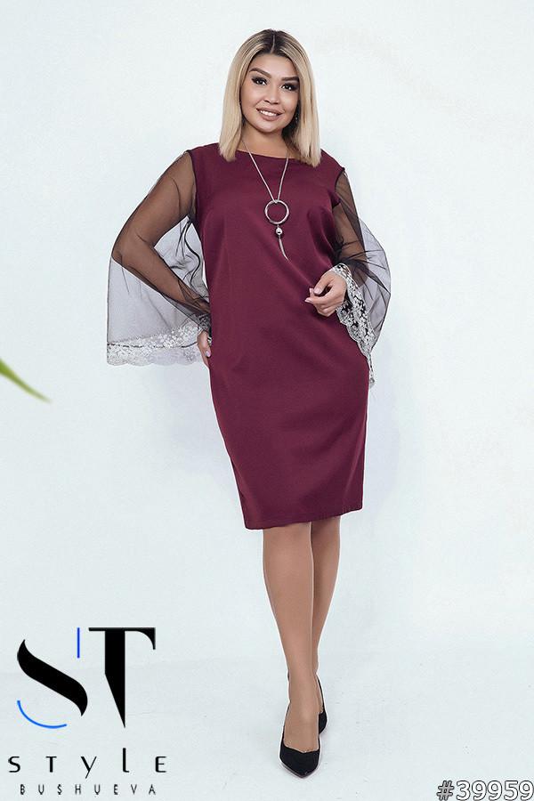 840e34ed06b Восхитительное платье для коктейльной вечеринки - Модно Тут - Магазин  модной одежды в Киевской области