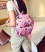 Рюкзак женский кожзам Цветочный принт Розовый, фото 2
