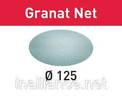 Шлифовальный материал на сетчатой основе STF D125 P80 GR NET/50 Festool 203294