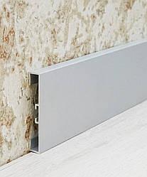 Плинтус накладной алюминиевый 60 мм прямоугольный без покрытия