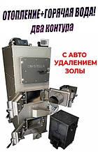 Твердотопливный ДВУХКОНТУРНЫЙ котел с горелкой для пеллет DM-STELLA 100 кВт с автоудалением золы