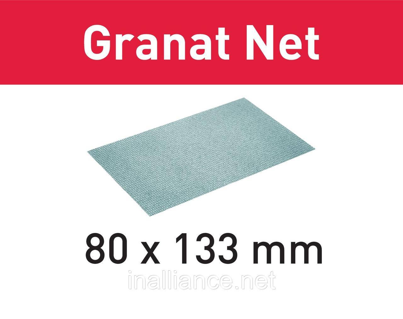 Шлифовальный материал на сетчатой основе STF 80x133 P400 GR NET/50 Festool 203293