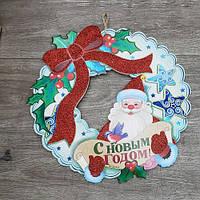 Наклейка Декор новогодний на двери d31.5см