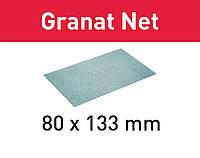 Шлифовальный материал на сетчатой основе STF 80x133 P80 GR NET/50 Festool 203285, фото 1