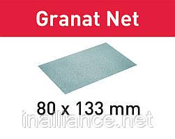 Шлифовальный материал на сетчатой основе STF 80x133 P80 GR NET/50 Festool 203285