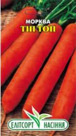 Семена моркови Тип Топ 2 г