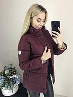 Удлиненная зимняя куртка на синтепоне