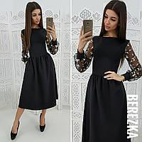 Платье красивое нарядное с кружевными рукавами и пышной юбкой мидиSmb2715