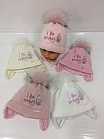 Детские утеплённые вязаные шапки оптом с завязками и помпоном для девочек, р.38-40, Grans (Польша), фото 1
