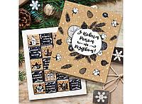 Шоколадный набор С новым годом та рождеством 100 г УКР