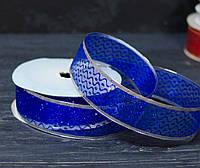Декоративная лента 4 см синяя\проволочный край, фото 1