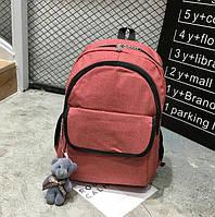 Рюкзак женский городской Lila с мишкой Коралловый, фото 1