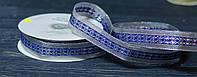 Лента декоративная 2 см серебристая \проволочный край двусторонняя, фото 1