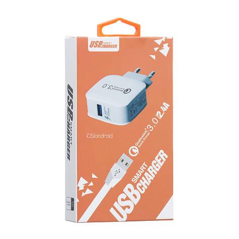 СЗУ-адаптер LIONDO 3208 2USB 2.1A + MicroUSB-кабель, фото 2