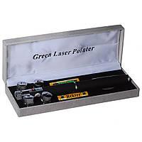 Лазерная указка (5 насадок) 100mw (1114)