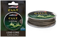 Лидкор Climax Cult Leadcore 10м 25lb weed