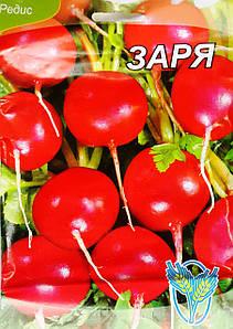 Семена Редиса сорт Заря, пакет 10х15 см