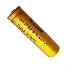 Аккумулятор 18650 Gold
