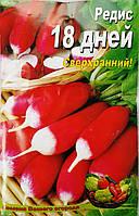 Семена Редиса сорт 18 Дней, пакет 10х15 см