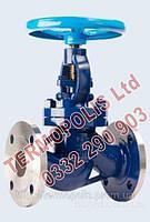 Вентиль 15с65нж стальной фланцевый  Ду 15, Ду 20, Ду 25, Ду 32, 40, Ду 50, Ду 65 мм. Клапан запорный стальной.