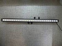 Мощная фара LED  S10260 А , 260 Вт - на крышу автомобиля