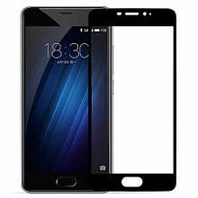 Защитное стекло 3D для Meizu M6 Black