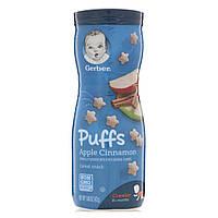 Gerber, Пуфики для перекуса, для ползающих детей, от 8 месяцев, яблоко и корица, 1,48 унц. (42 г), фото 1