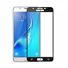 Защитное стекло 5D для Samsung Galaxy J5 Prime G570 Black