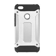 Чехол Armor Case Xiaomi Redmi Note 5a (серебрянный)