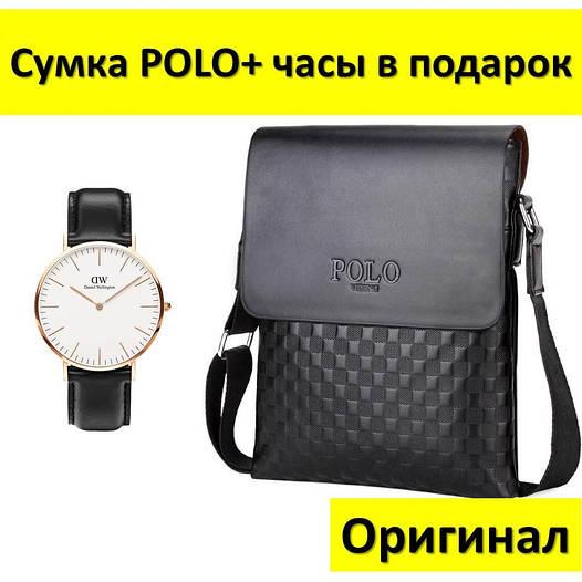Мужская сумка Polo Videng Paris+Часы в Подарок