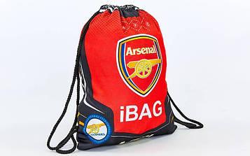 Рюкзак-мешок ARSENAL (нейлон, р-р 39х49см)