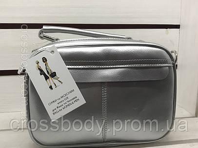 3bd5df7d005f Женская кожаная сумка кроссбоди   продажа, цена в Львове. женские ...