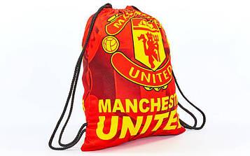 Рюкзак-мешок MANCHESTER (нейлон, р-р 39х49см)